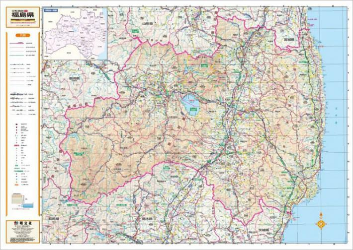 福島県 昭文社 スクリーン ... : 世界地図 印刷用 : 世界地図