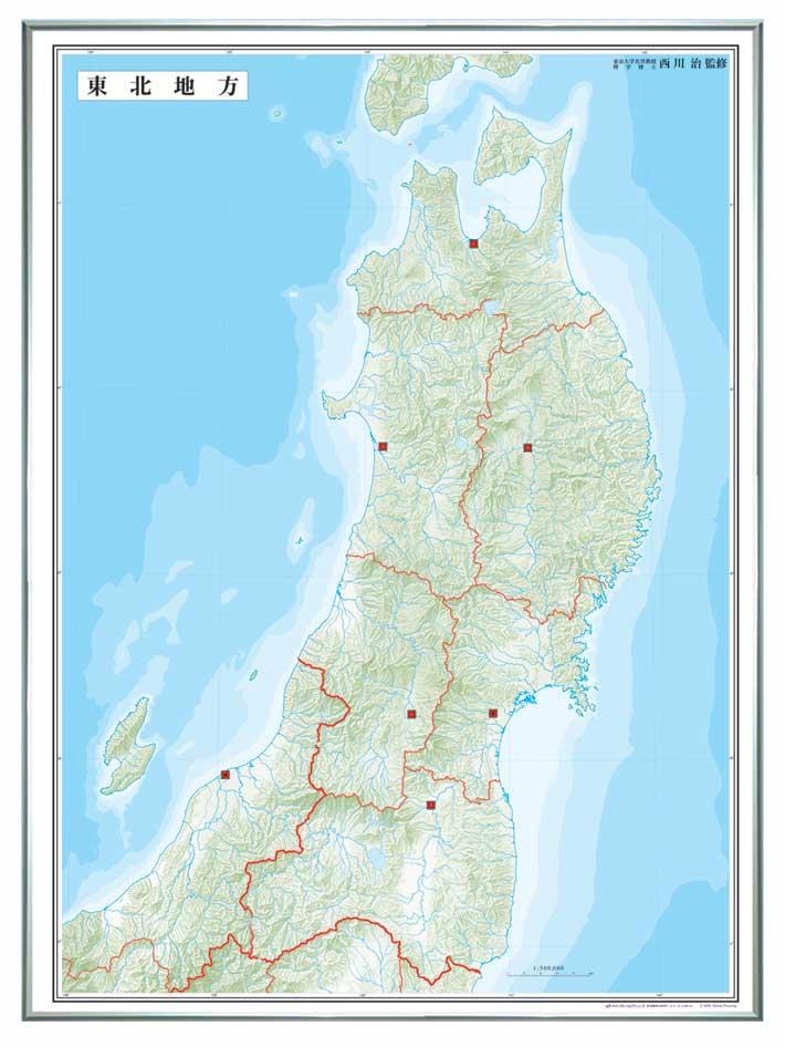 日本地方別白地図 レリーフ ...