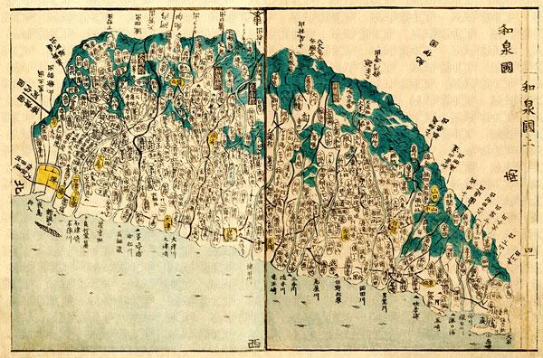 和泉国 国郡全図 上巻 ダウンロード販売 / 地図のご購入は「地図の専門 ...
