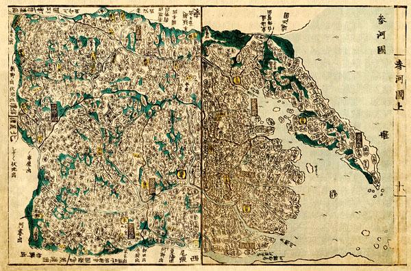 三河国 国郡全図 上巻 ダウンロード販売 / 地図のご購入は「地図の専門 ...