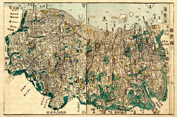 播磨国 国郡全図 下巻 ダウンロード販売 / 地図のご購入は「地図の専門 ...