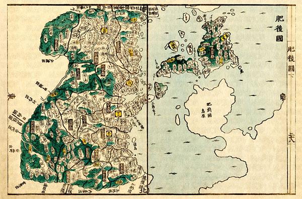 肥後国 国郡全図 下巻 ダウンロード販売 / 地図のご購入は「地図の専門 ...