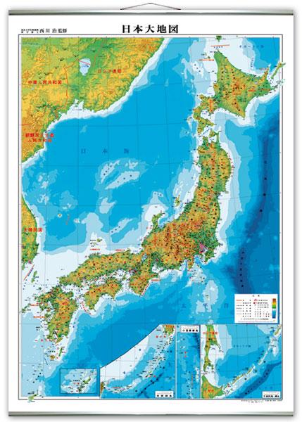 ロールシート ) 日本地図 / 地図 ... : 日本地図都道府県別白地図 : 日本