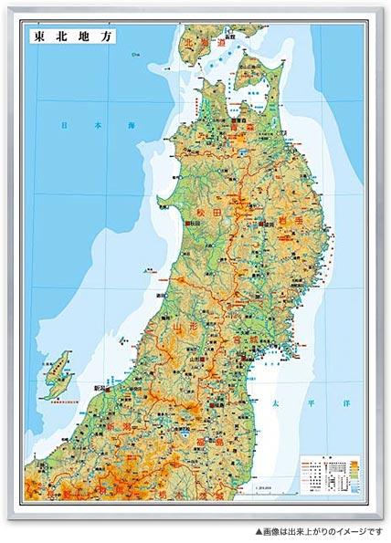 日本 日本地図 東北地方 : ボード ) 日本地方別地図 / 地図 ...