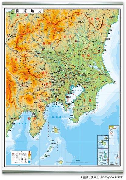 関東地方 大判 ( ロールシート ... : 世界地図 印刷用 : 世界地図