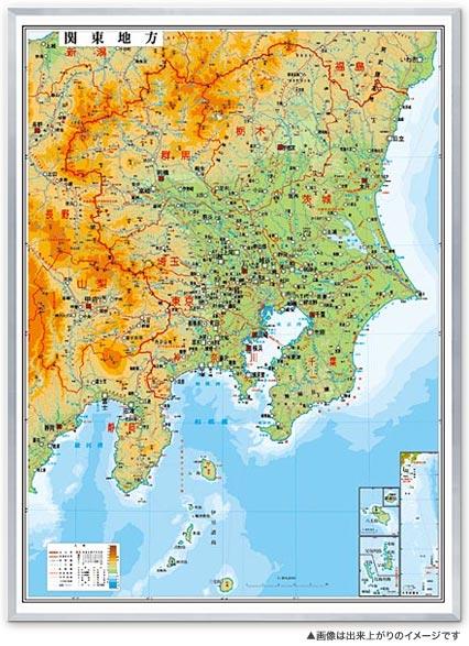 商品詳細. 関東地方