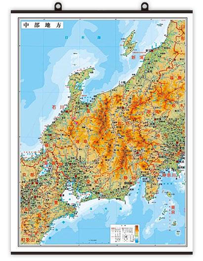 日本 日本地図 中部 : ) 日本地方別地図 / 地図 ...