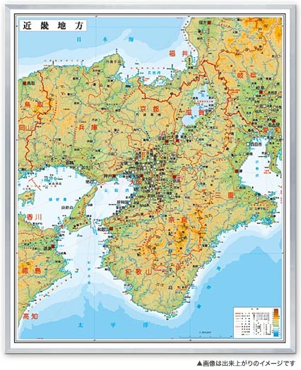 ボード ) 日本地方別地図 / 地図 ... : 日本地図 地形 : 日本