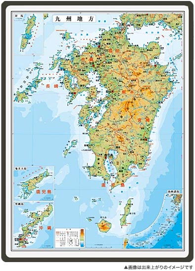 九州地方 小 ( ボード ) 日本 ... : 都道府県 白地図 : 白地図