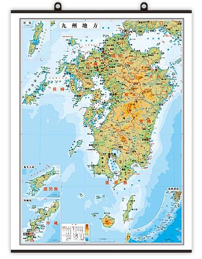 ) 日本地方別地図 / 地図 ...