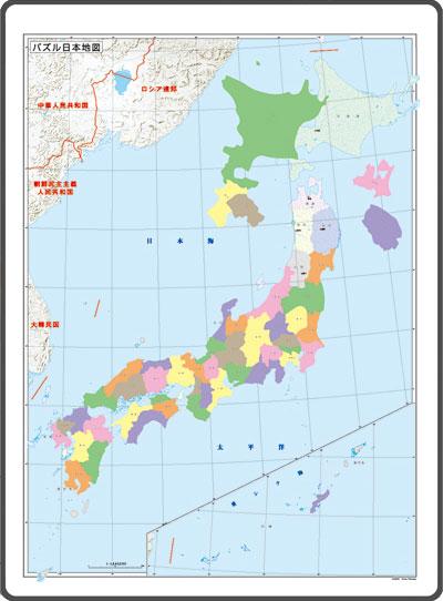 パズル 日本地図 小 ( ボード ...
