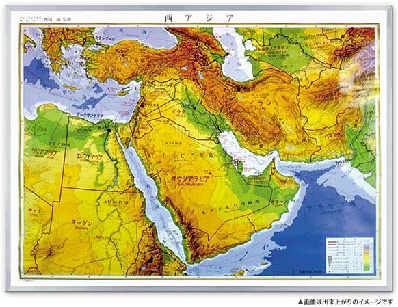 地図 アジア アジアの国22ヶ国+2ヶ国と首都 一覧《地図付き》 中学地理の学習