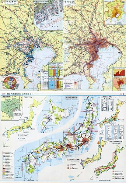 復刻版地図帳 昭和48年版  画像を拡大する 復刻版地図帳 昭和48年版 メーカー:帝国書院 T