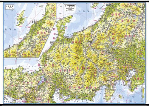 日本地方別地図 中部地方 地図掛図 M 地図のご購入は 地図の専門店 マップショップ ぶよお堂