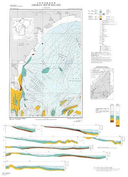 土佐湾海底地質図 - 海洋地質図 土佐湾海底地質図 - 海洋地質図 / 地図のご購入は「地図専門