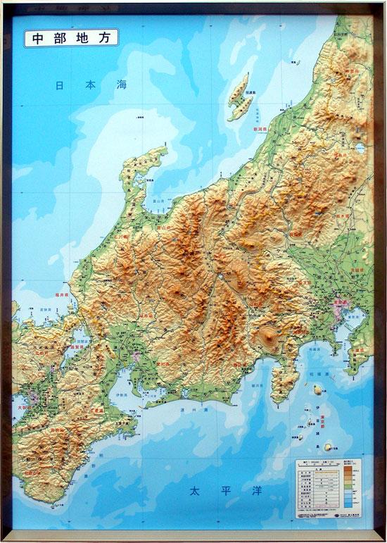 前へ 中部地方 地図画像集