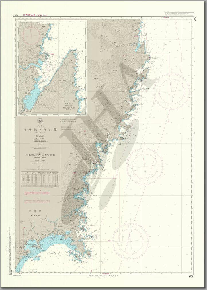 石巻湾至宮古港 航海用海図 - 本州北部 / 地図のご購入は「地図の専門店 マップショップ ぶよお堂」