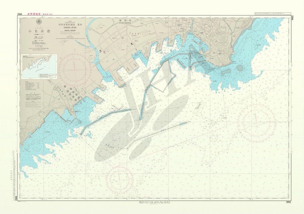 小名浜港 画像を拡大する 小名浜港   航海用海図 - 本州北部 W63   メ...  本州北