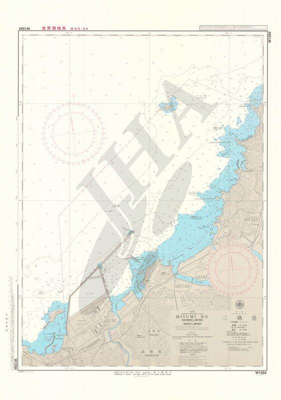三隅港 航海用海図 - 本州南部・...
