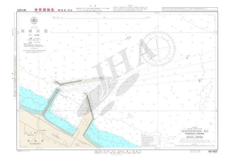 関根浜港 航海用海図 - 本州北部...