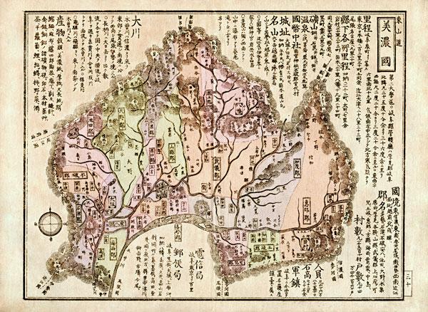 美濃国 画像を拡大する  美濃国 大日本国郡精図 / 地図のご購入は「地図...