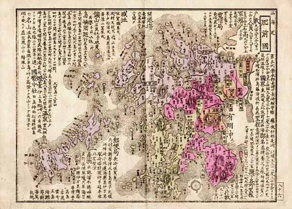 肥前国 画像を拡大する  肥前国 大日本国郡精図 / 地図のご購入は「地図...