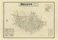 神田区 大東京区分図 三十五区 /...