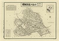 小石川区 大東京区分図 三十五区...