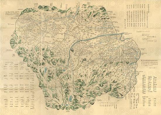 下野国絵図 古地図 / 地図のご ... : 世界白地図 ダウンロード : 白地図