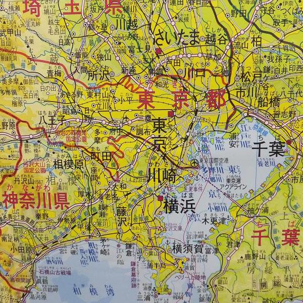 日本地図 関東 : 日本地図 ポスター : 日本