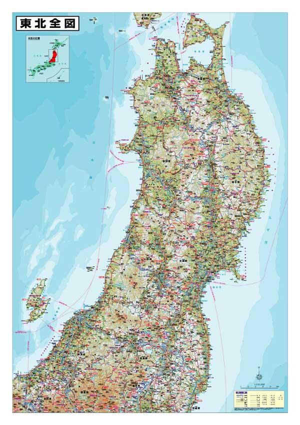 東北全図 ビニール加工マップ ...