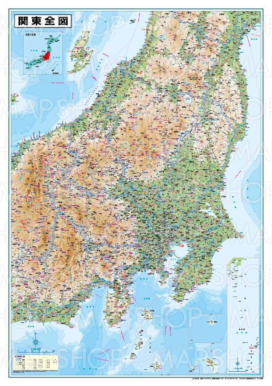 日本地図 関東甲信越 マップ : 日本地図 関東地方 : 日本
