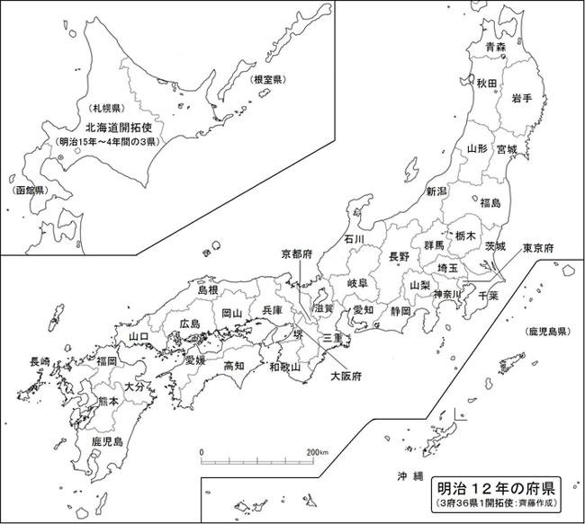 国郡と国郡図 / 特別寄稿 / 地図 ...