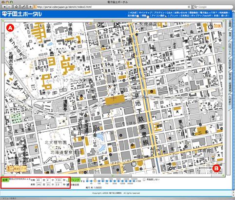 PlugX-基盤地図ReaderCS《制作事...